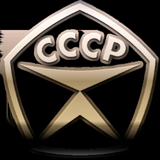 USSR quality mark