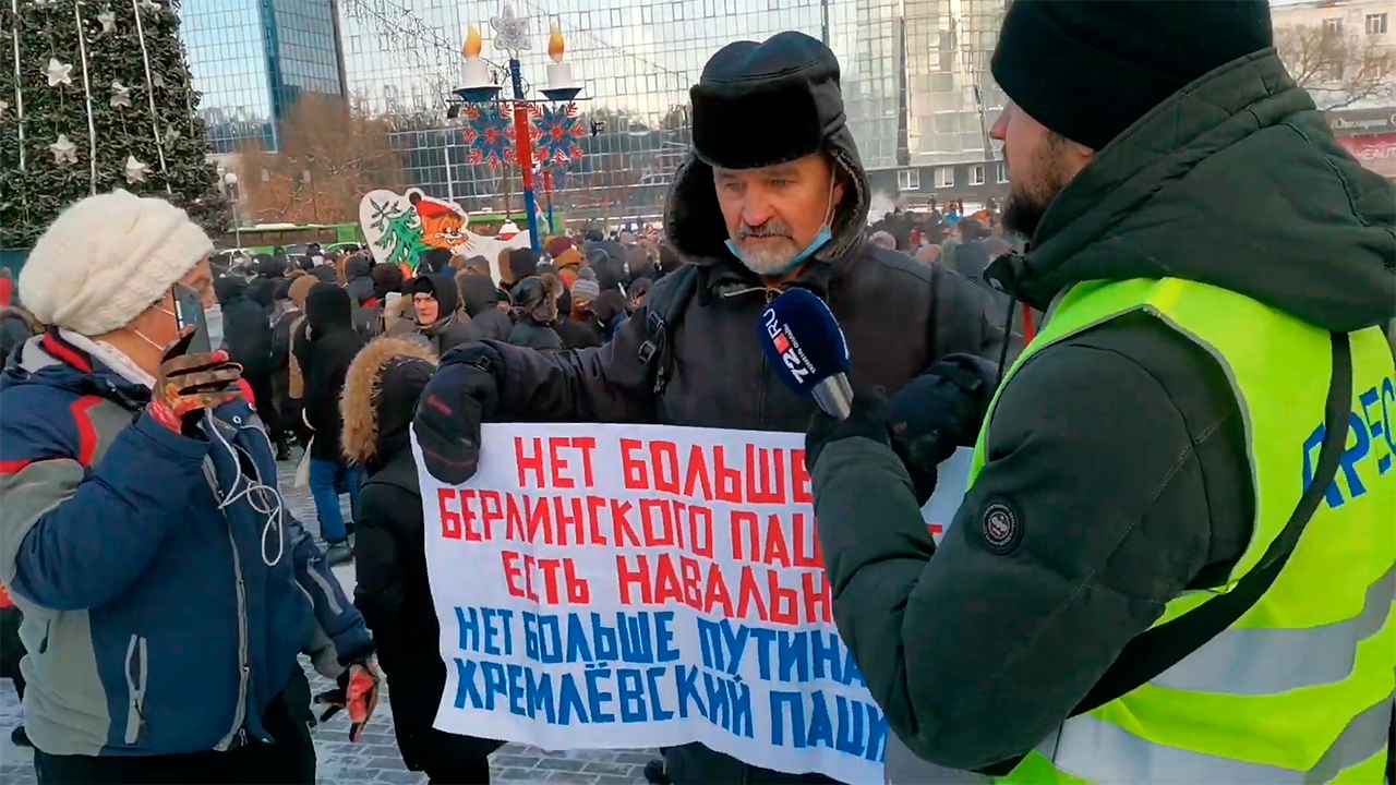 23.01.2021 г. Нет политическим репрессиям! Свободу полит заключенным! Свободу Алексею Навальному!